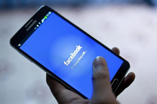 Facebook outperforms analysts' expectations