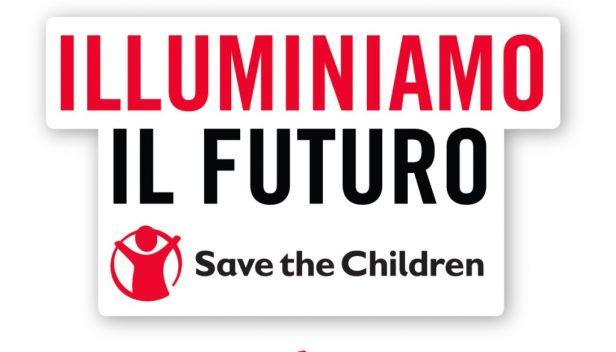 Illuminiamo-il-futuro_naming-1024x586.jpg