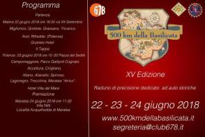 Immagine tratta da repertorio di Onda Lucana by Vaccaro