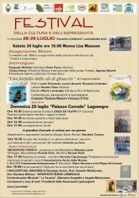 dal 28 al 29 luglio Festival della Cultura ed Espressività-Lagonegro (pz)
