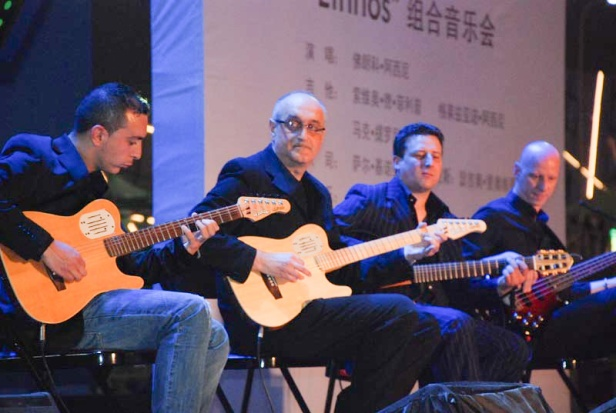 ETHNOS CHINA EXPO SHANGHAI  000.jpg