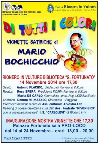 dal 14 al 24 Novembre Rionero in Vulture (pz)
