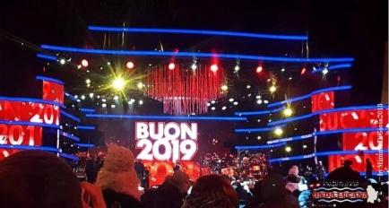 Immagine tratta da repertorio di Onda Lucana®by Mimmo Di Gioia 2018