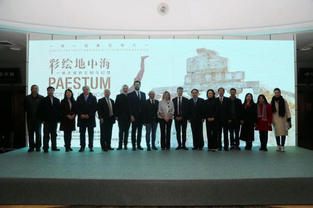 Inaugurazione mostra Chengdu