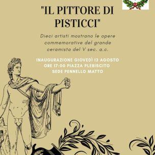 13 agosto Pisticci (Mt)