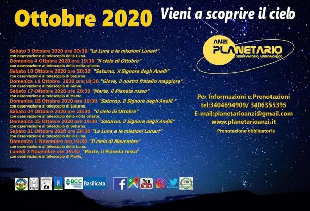 Planetario Osseratorio Astronomico di Anzi (Pz)